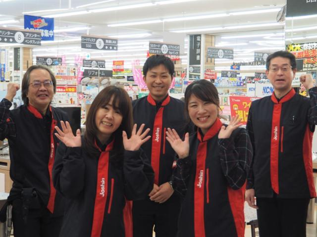 Joshin(ジョーシン) 津城山イオンタウン店_正社員の画像・写真