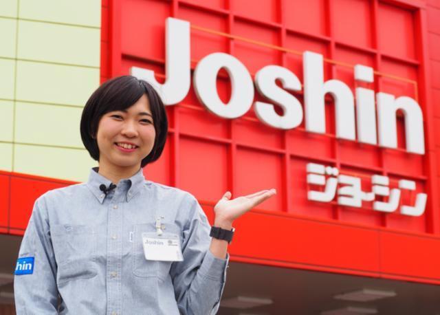 Joshin(ジョーシン) 山形嶋店_短期アルバイトの画像・写真