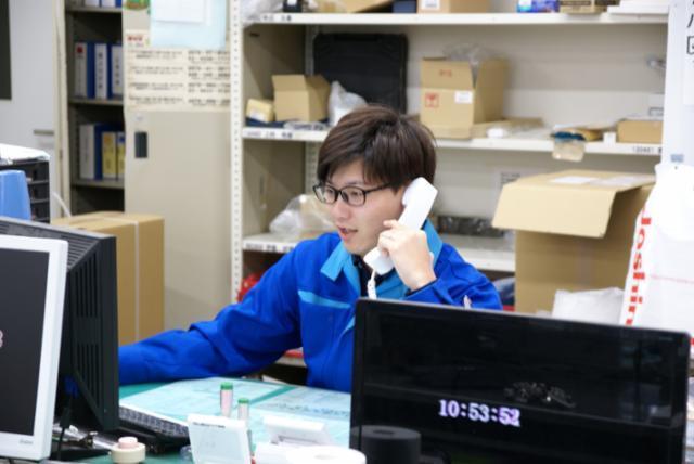 ジョーシンサービス株式会社 ビジネス開発大阪営業所の画像・写真