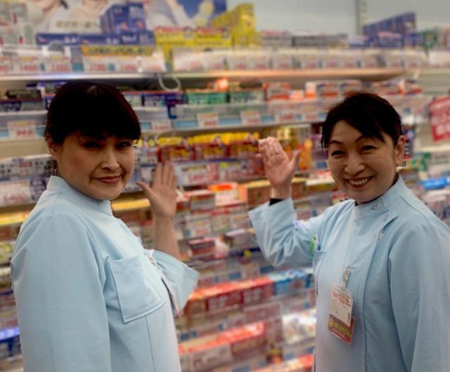 Joshin(ジョ―シン) 太子店(登録販売者)の画像・写真