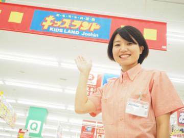 スーパーキッズランド大須店の画像・写真