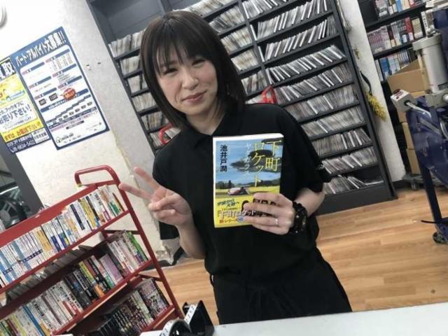 BOOKOFF(ブックオフ)滋賀水口店の画像・写真